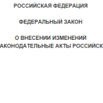 2016-01-21